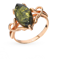 Fashion jewelry silver ring with amber SUNLIGHT test 925 women's, female