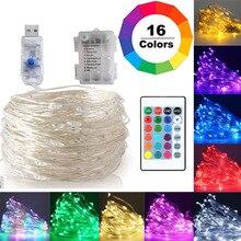 5 м 10 м батарея USB LED Медь 16 цветов Пульт дистанционного управления сказочные провода гирлянды для свадьбы рождественские гирлянды вечерние ...