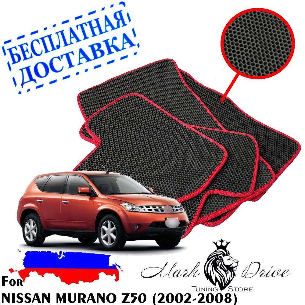 Для Ниссан мурано з50 2002-2008 Коврики авто Сота Соты ева пена ячейки автомобильный коврик комплект пыли грязи