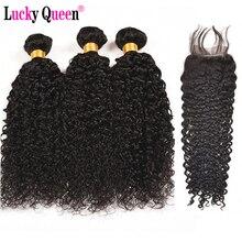 Brasileño rizado 3 paquetes de trato con el cierre paquetes de cabello humano con cierre no Remy cabello tejido de la Reina de la suerte