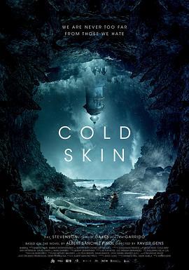 冰肤传说 / 冷皮 / 冰海异种