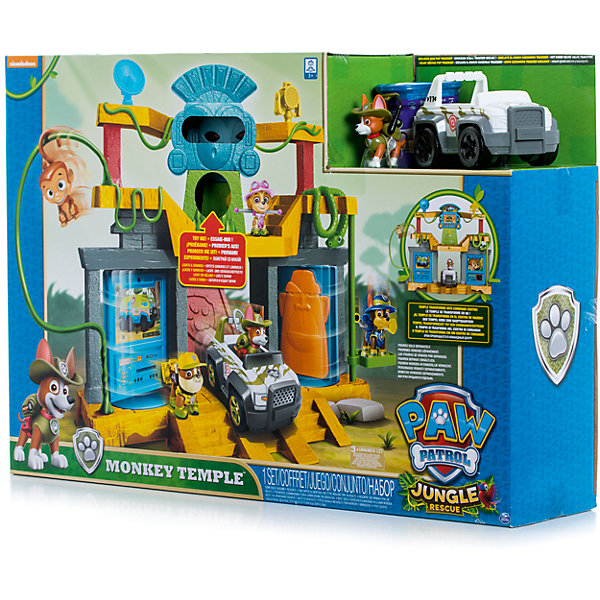 Central de rescate de juguete en la selva, Patrulla de patas, maestro de giro