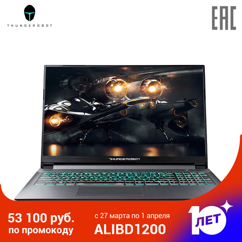 Gaming Laptop Thunderobot 911 Me 15.6