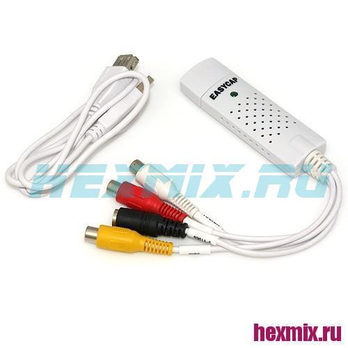 UVC USB 2.0 Video Capture Device Analog Easycap USB 2.0