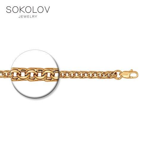Позолоченная цепочка ручной вязки SOKOLOV|Ожерелья|   | АлиЭкспресс