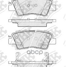 Колодки Задние(Hyundai Solaris, I30 Ii, I40, Tucson(Jm), Kia Soul, Rio Iii) Pn0538 NiBK арт. PN0538