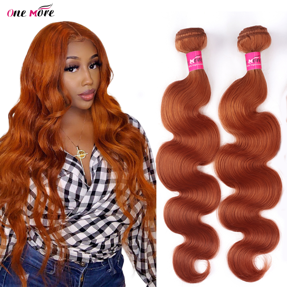 Ginger  Body Wave Bundles 100%   8-28 Inch  Hair s Double Weft 1 3 4 Hair  Bundles 1
