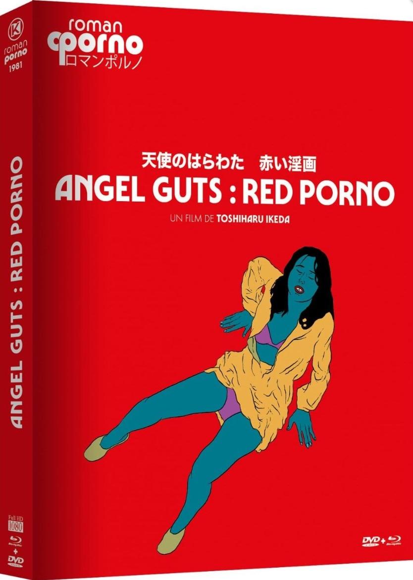 天使的胆量之红色淫画 法版 1981.HD720P 迅雷下载