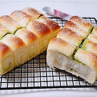 抹茶金砖吐司面包的做法图解13