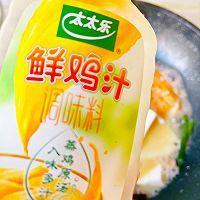 鲜鸡汁卿鱼汤的做法图解8