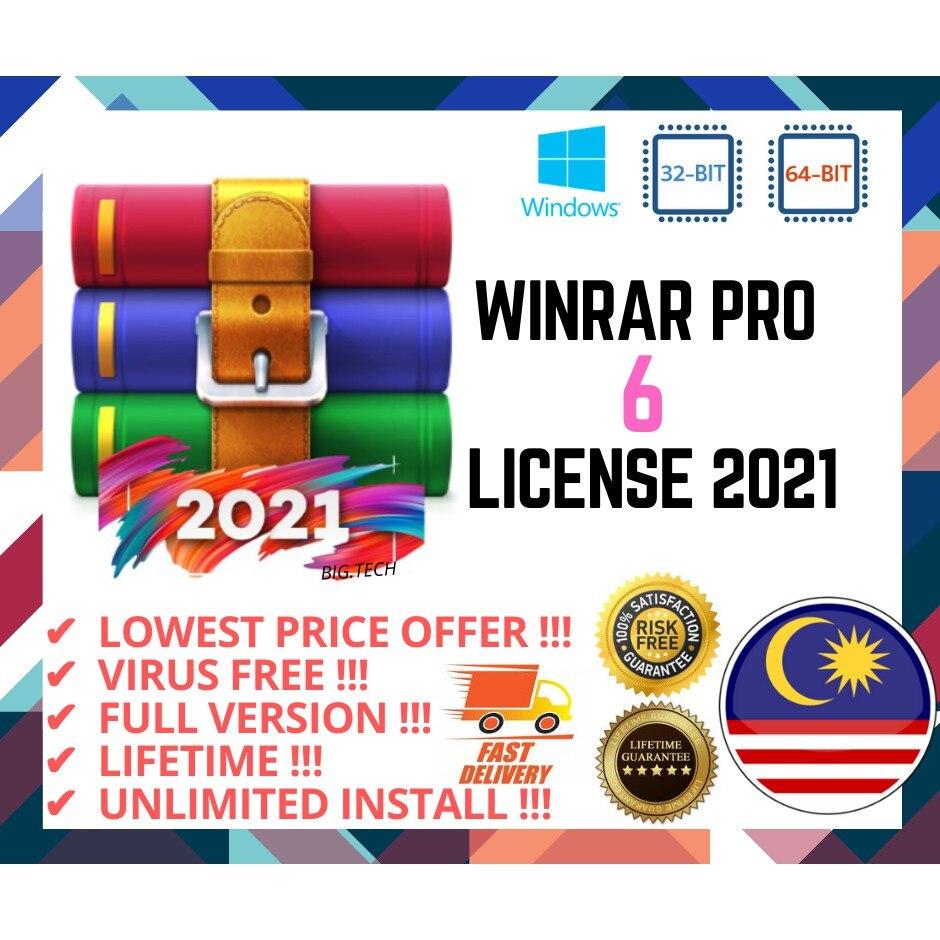WinRAR 6 Pro официальная для Windows 64/32 бит последняя версия 2021 100% полная лицензия