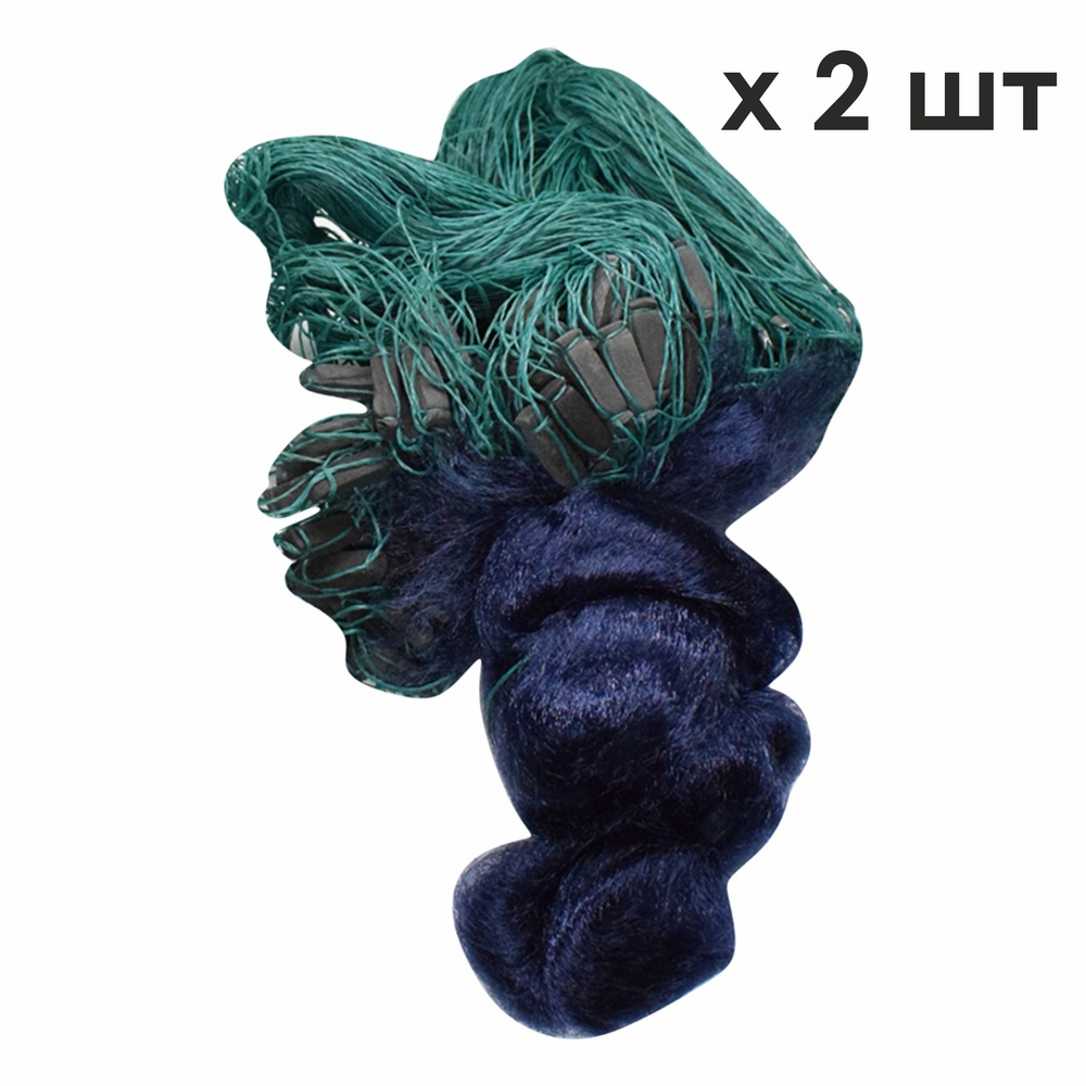 Fishing Net S 2 PCs аксесуар Winter Fishing Shipping Lead Floats Height 1,6 M Length 50 M (± 5 M) одностенная Blue Line