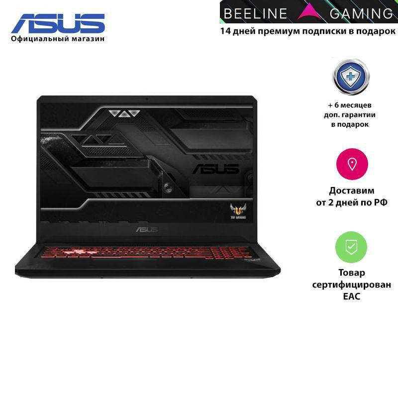 Ноутбук ASUS TUF Gaming FX705GM EW175 17.3