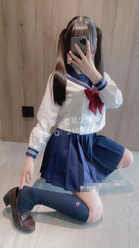 香草少女M-双马尾JK制服诱惑[46P+2V/438MB]