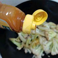 #太太乐鲜鸡汁芝麻香油#0厨艺也能做出鲜掉眉毛的干煸花菜的做法图解4