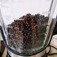 桂花、红枣黑米发糕的做法图解4