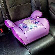 FROZ104 – Alzador coche homologado grupos II-III Frozen Disney