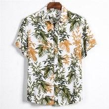 50% распродажаЛист печатных футболку мужчины с коротким рукавом кнопка рубашка летняя гавайская рубашка мужской свободного покроя печатных пляжные рубашки