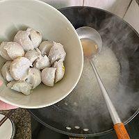 干饭芋泥的做法图解6