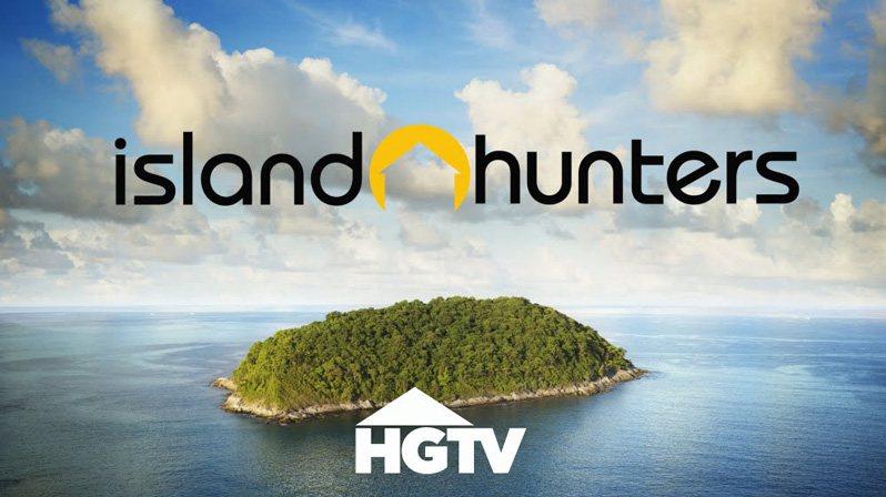 岛屿搜奇第一季