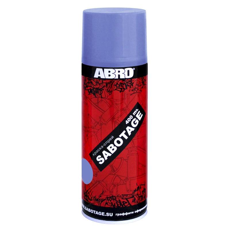 Paint spray sabotage 83 (violet) ...