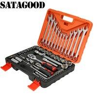 SATAGOOD 61 Pcs set Socket Wrench Set Spanner Car Machine Repair Service Tools Kit Torque Wrench Tool Set Ratchet Wrench G-10008