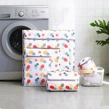 5 Sizes Zippered Mesh Laundry Wash Bags Washing Machine Protection Bag For Underwear Socks Foldable Bra