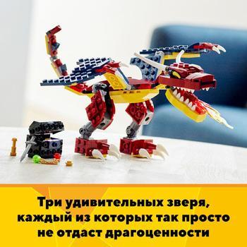 Конструктор LEGO Creator Огненный дракон 4