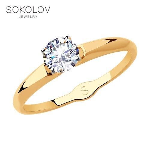 SOKOLOV bague en or avec cristaux Swarovski bijoux fantaisie 585 femme homme