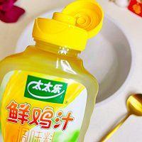 #太太乐鲜鸡汁芝麻香油#鲜鸡汁桂鱼的做法图解4