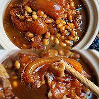 酱香黄豆焖猪脚~胶原蛋白满满的做法图解3