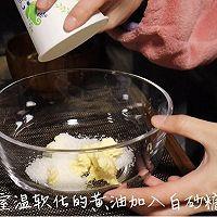 """#美食说出""""新年好""""#一口酥:十分钟完成的春节点心!的做法图解2"""