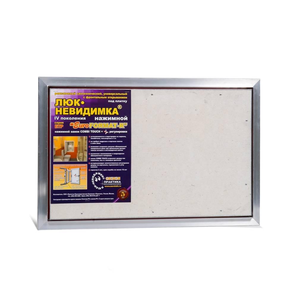 Hatch For Tiles Euroformat ETP 60-40