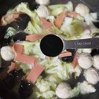 """#美食说出""""新年好""""#家常三鲜汤的做法图解7"""