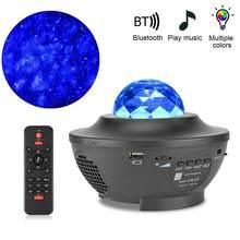 Colorido projetor céu estrelado noite blueteeth usb controle de voz leitor música do miúdo luz da noite romântico galáxia lâmpada do projetor