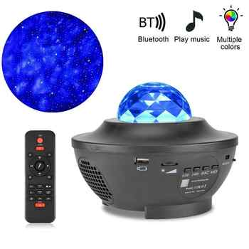 Proyector colorido cielo estrellado noche Blueteeth USB Control de voz reproductor de música luz nocturna para niños lámpara de proyector romántica galaxia