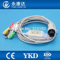 Kompatibel mit Zoll PD 1400 6 pin ECG Kabel 5 blei IEC Clip 1K widerstand