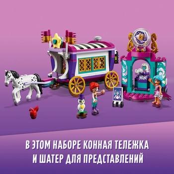 Конструктор LEGO Friends Волшебный фургон 5