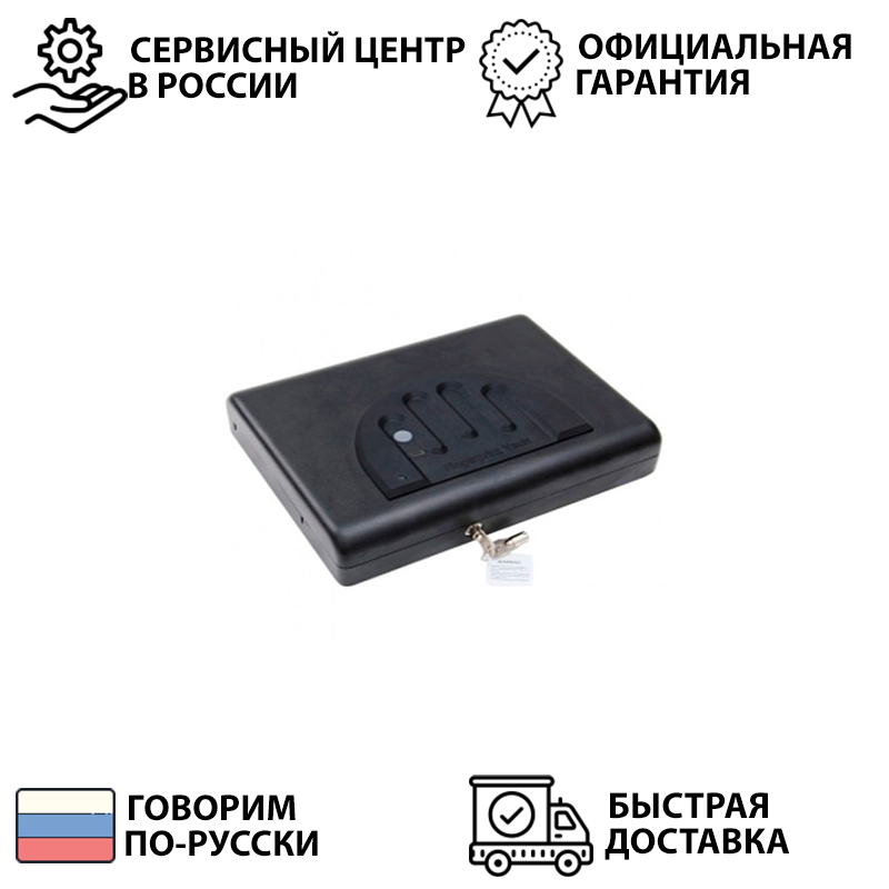 Car Safe Portable Safe For Car For Machine Biometric Fingerprint Mini Safe Ospon 500SDT Gift