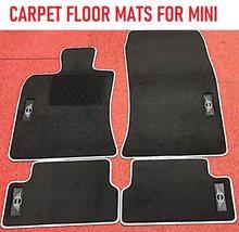 Luksusowy samochód maty podłogowe skórzany dywan specjalne Prodution dla Mini Cooper, jeden, Clubman, Cabrio, Coupe, Paceman, Countryman