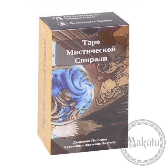 Tarot Mystic Spiral (Russian Series)