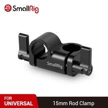 SmallRig DSLR Fotocamera Rig RailBlock 90 Gradi 15 millimetri Morsetto di Rod 2069