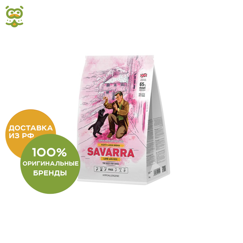 SAVARRA Puppy Large Breed dry food puppy large rocks, Lamb and rice, 12 kg. gina elite large breed puppy salmon