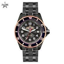 Наручные механические часы Спецназ Штурм С8294171-1612