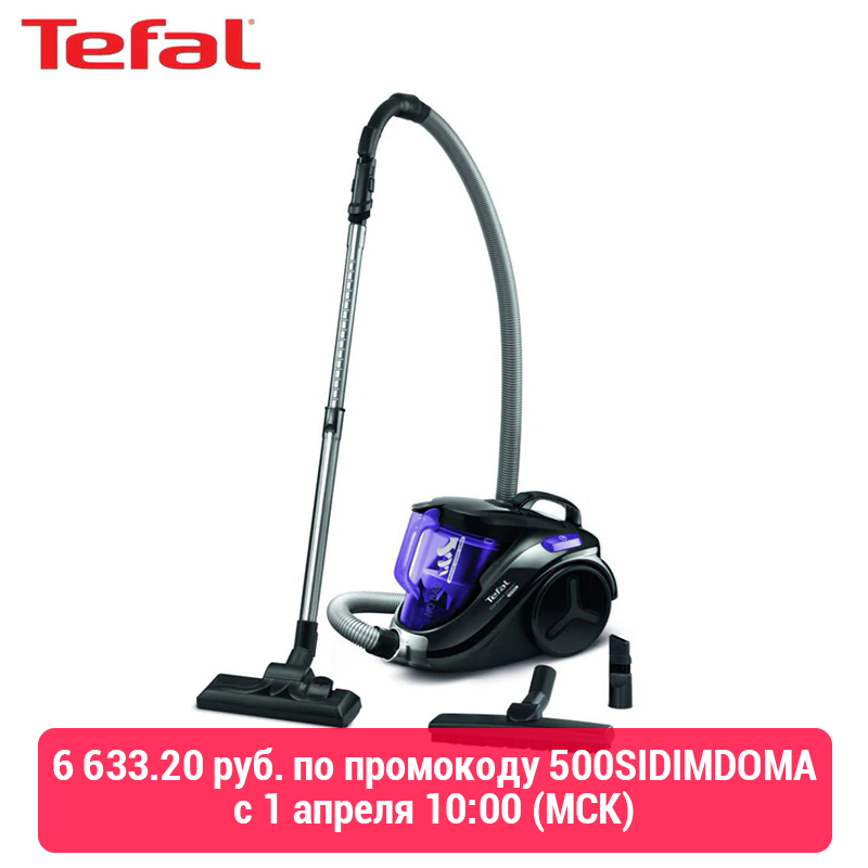 Bagless Vacuum Cleaner Tefal Compact Power Cyclonic Parquet TW3759