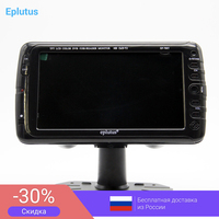 Eplutus EP 700T 7 inch Portable TV DVB T2 mini small Car TV Television Support USB TF Card MP4 AC3