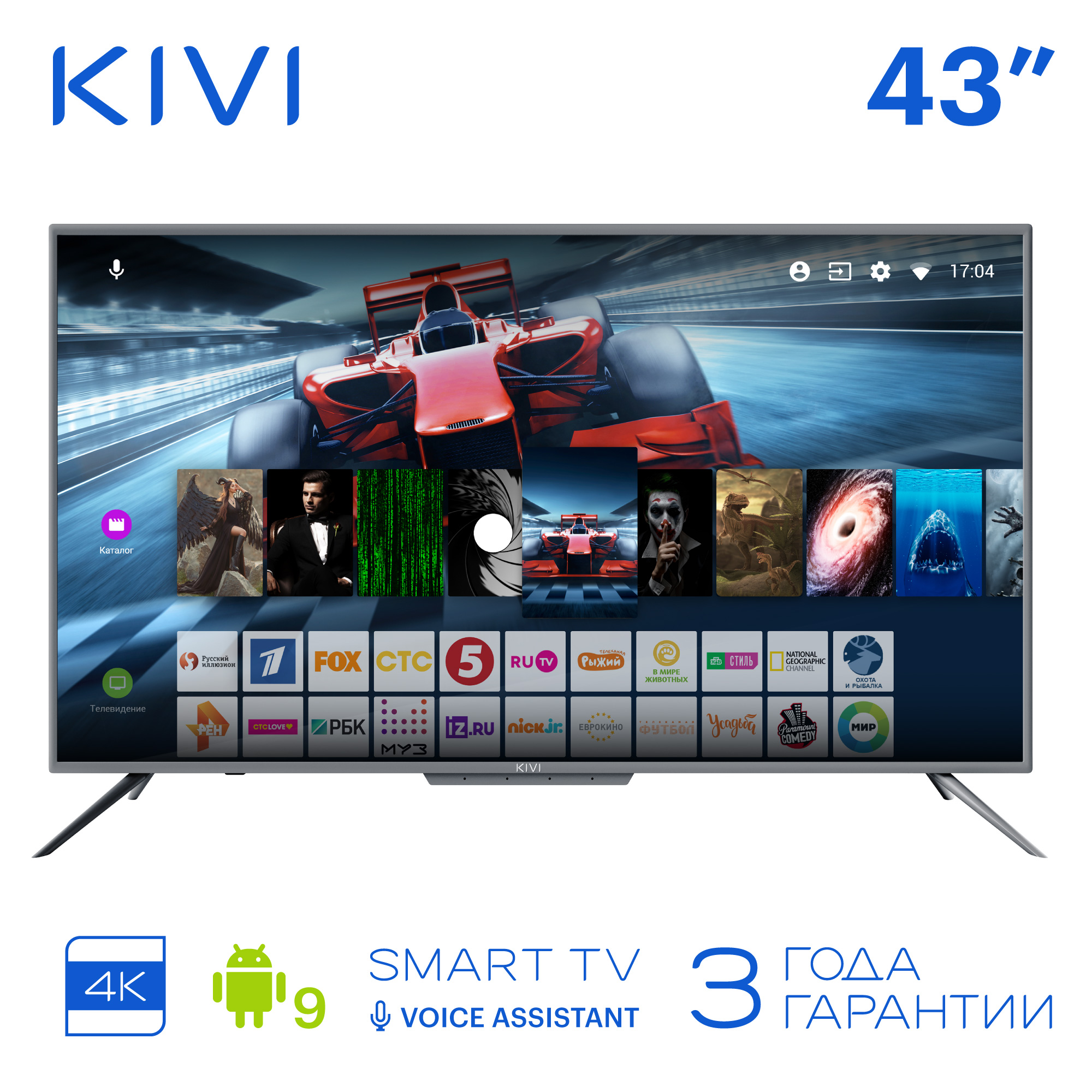 "TV 43 ""KIVI 43U700GR UHD 4K Smart TV HDR Android 4043inchTV"