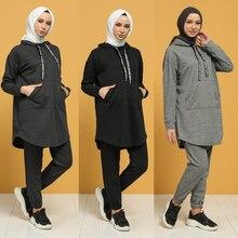 Part 2 hooded tracksuit top Muslim headscarf Old New Season turkey Dubai Women's Fashion Trends arabia 100% Made in Turkey