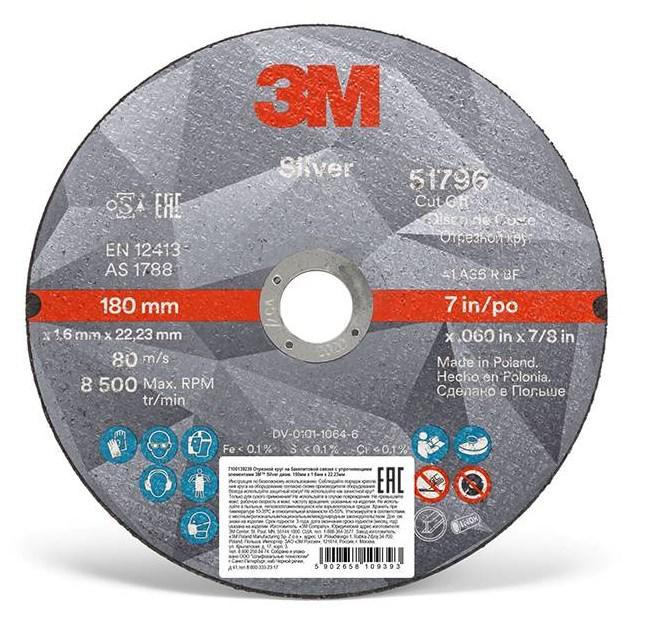 Cutting Circle 3 M 51796