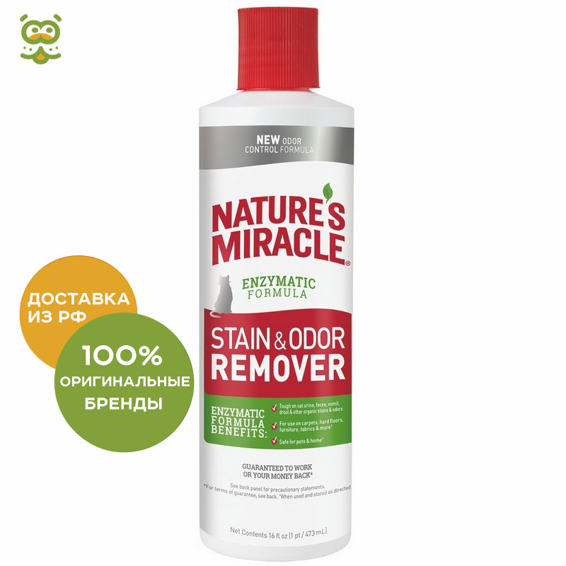 The destroyer of spots and odors from cats 8in1 NM JFC S&O Remover universal, 473 ml. 8 in 1 8in1 средство против царапанья кошками nm jfc scratching deterrent spray спрей 237 мл